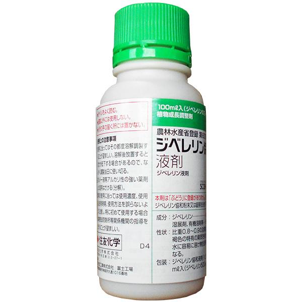 植物成長調整剤ジベレリン協和液剤 100ml×5本セット