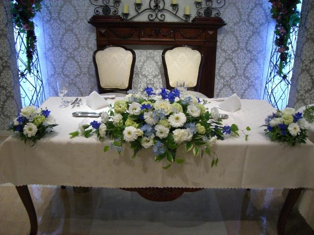 サムシングブルーメインテーブル装花(3点盛)(生花)