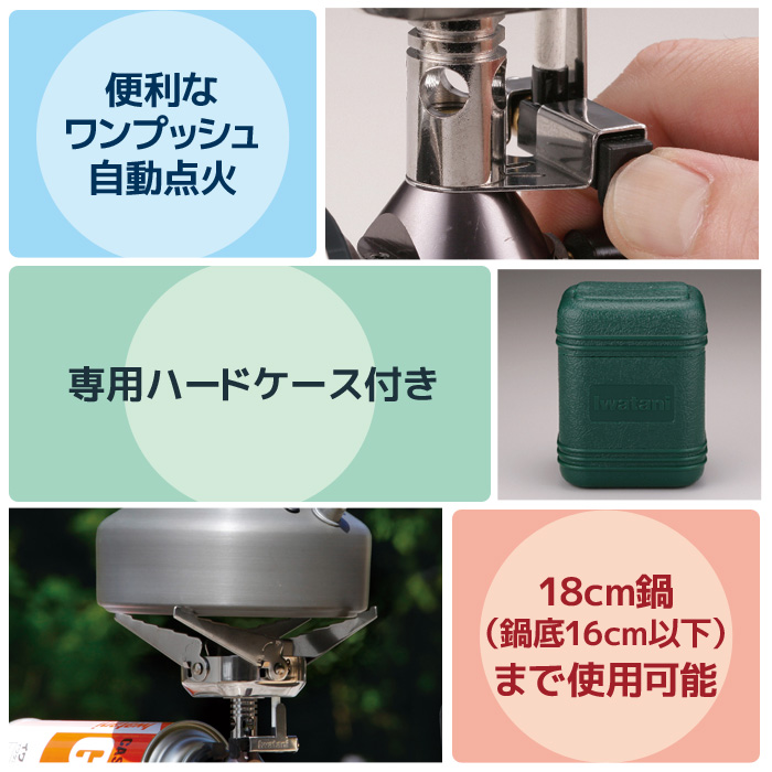 Iwatani Junior compact burner CB-JCB From Japan New