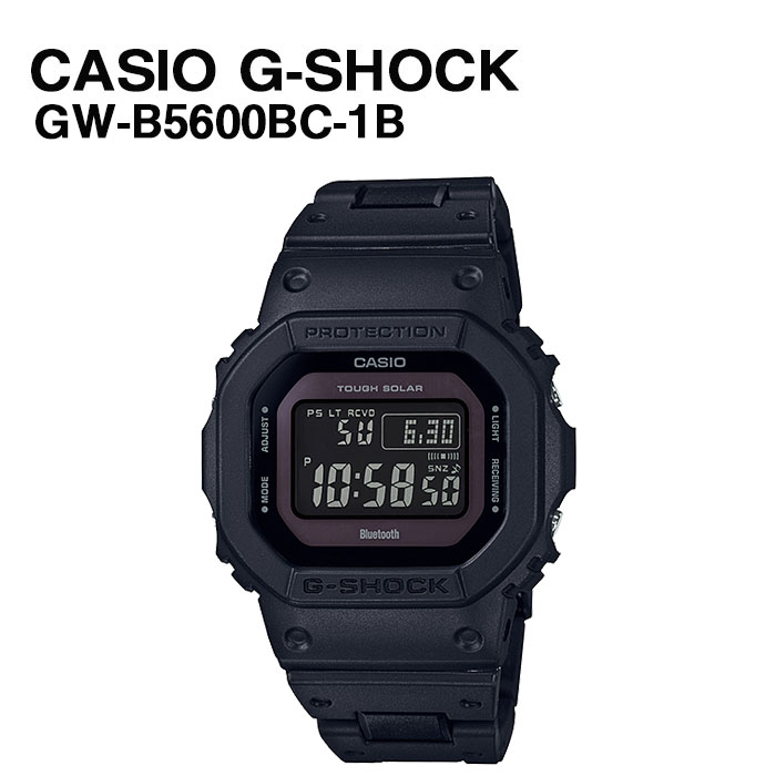 【最大P13倍 9/10 20時~6H限定】 CASIO G-SHOCK GW-B5600BC-1B 5000/5600シリーズ Bluetooth ® 通信機能 マルチバンド6 20気圧 防水 耐衝撃構造 タフソーラー 6ヵ国語 電波 自動受信 スマートフォンリンク タイマー デジタル 腕時計 時計 カシオ