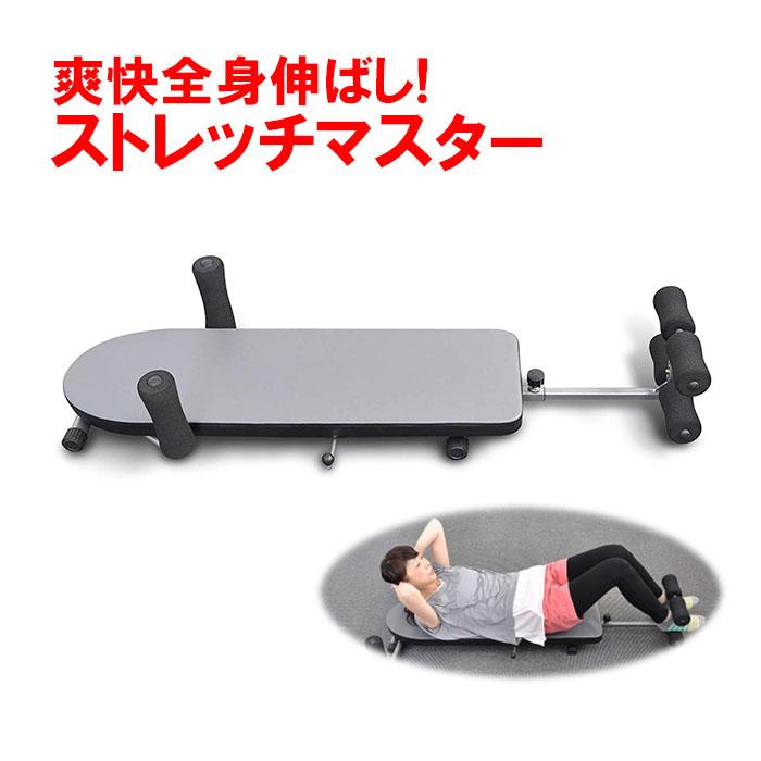爽快感 と リフレッシュ で 心 も体 も スッキリ フィットネス フィットネスマシン 上半身 エクササイズ シェイプアップ 健康 改善 組立式 専用スパナ 六角レンチ付属 ストレッチ ストレッチマシン ストレッチマシーン VS-HE01 組み立て式 簡単 操作 送料無料 運動 痛み 腰痛 伸ばす ひざ 筋トレ 腰 身体 鍛える レバー式 けん引 矯正 膝 レバー ディスカウント 足 背筋 姿勢 背中 腹筋 牽引 脚 体 全身 市場