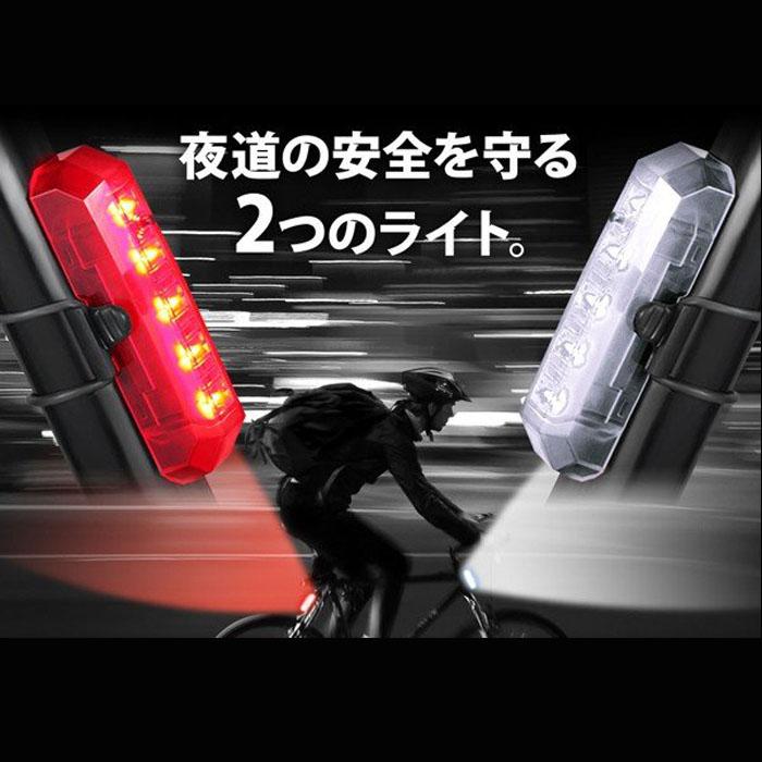 夜間の走行を安全に ヘッドライトとテールライトのセット 自転車ライト 防水 充電 自転車 ライト サイクルライト LEDライト 前照灯 小型ライト セット売り ヘッドライト テールライト 迅速な対応で商品をお届け致します LED 白 赤 夜道 USB リア 送料無料 自転車用 フロント 強力 前 安全 点灯 お買い得 充電式 可能 軽量 付け替え 防犯 取り付け簡単 後