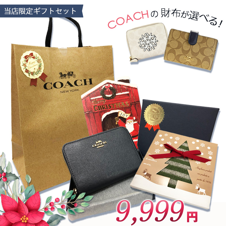 ac46c929c0a5 ... COACH コーチ 財布 アウトレット レディース 新作 数量限定!母の日ギフトセット コーチ COACH