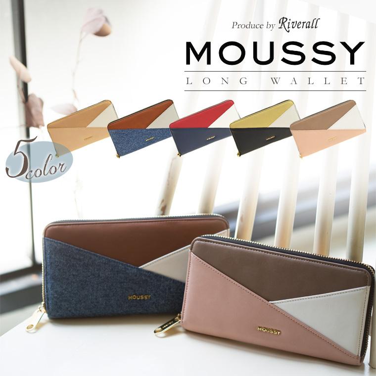 マウジー moussy ラウンドファスナー長財布 当店オリジナル コラボ商品 レディース m01200002