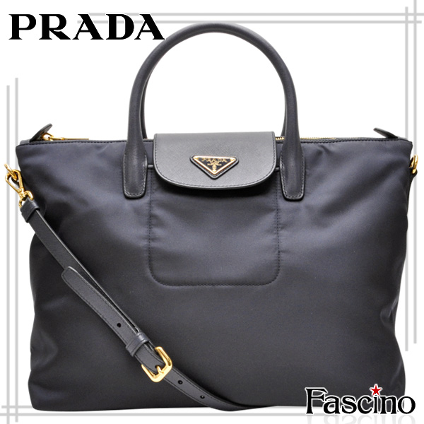 94264562da75 Prada bag PRADA BAG 2way tote bag Blue Nylon   leather bn2541tessaf-bleu