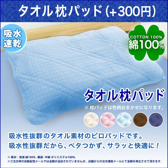 綿100% PU 防水加工 ベッドパッド セミダブル SD タオル 汗をしっかり 吸収 優しい肌触り おねしょ対策 コットン 100% 敷パッド 敷きパッド セミダブル 敷布団 敷き布団 セミダブル ベッド マットレス 兼用 丸洗い OK ベッド シーツ