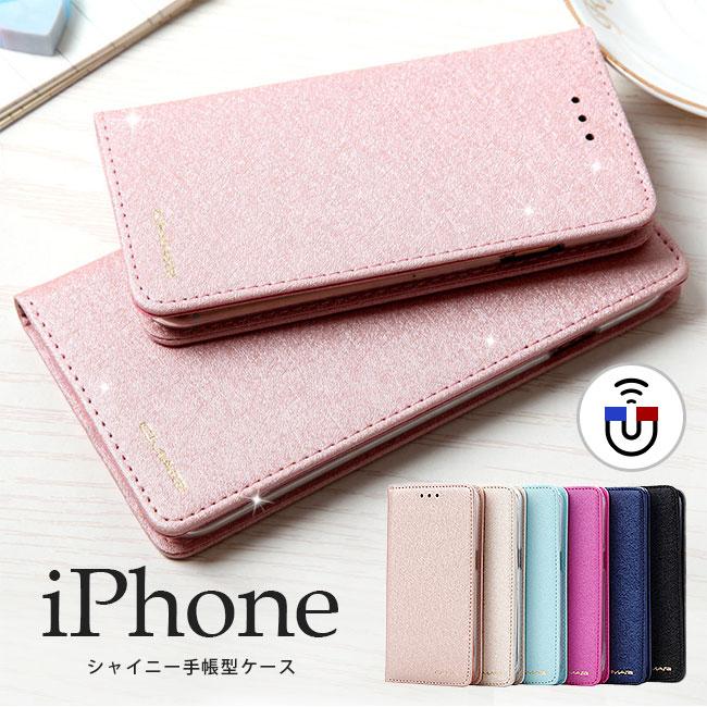 iPhone XRの手帳型ケース、女性に人気のおしゃれなデザインは?