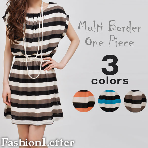 Multi-border spring dress one-piece multimedia A line marine so-called one-piece one-piece Womens ladies 2015 spring summer
