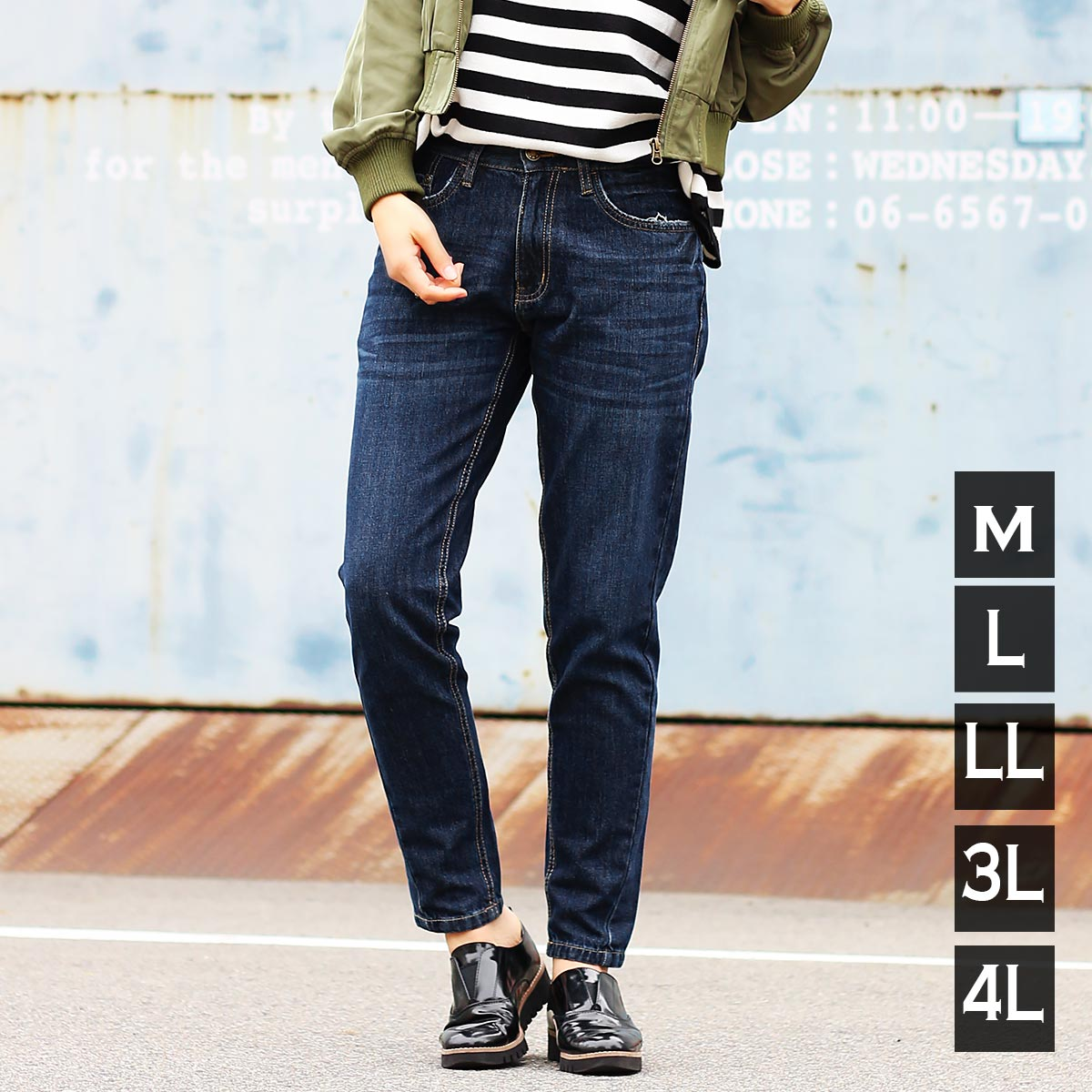 ca34c808f5bd Boyfriend denim Lady's きれいめ on the small side underwear vintage processing  denim underwear big size ...