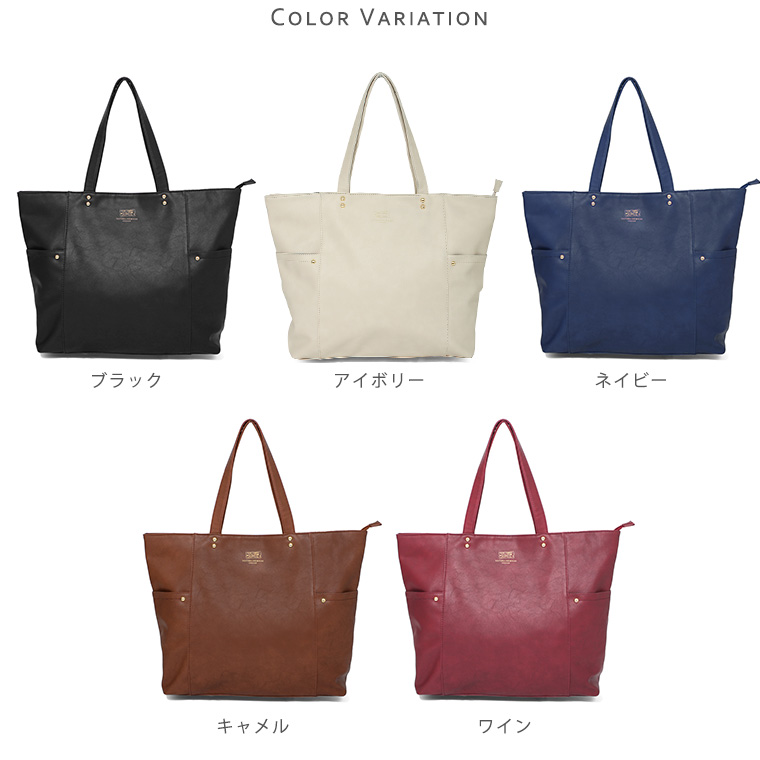 FashionLetter | Rakuten Global Market: A4 tote bag top handle bag ...