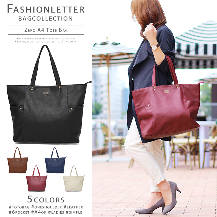 A4 Tote Bag Top Handle Las Fake Leather Shoulder Bags Casual