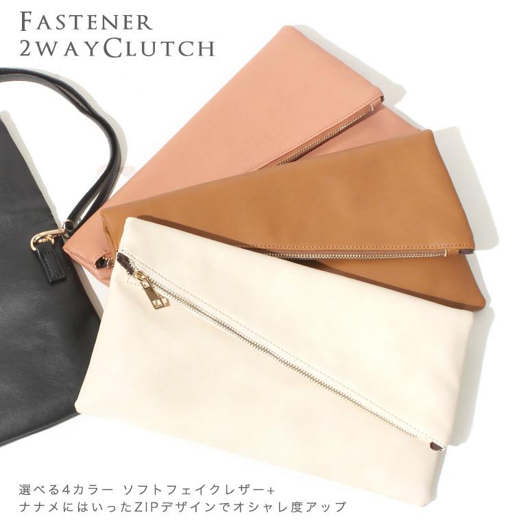 FashionLetter | Rakuten Global Market: Cute clutch bag ladies bag ...
