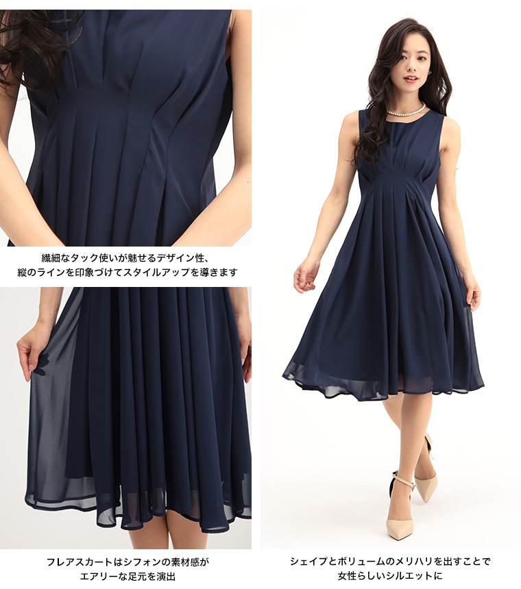 Fashionletter Class Reunion M L Formal For Wedding Ceremony Dress