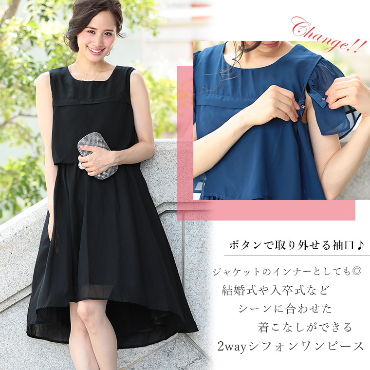 9de948ca4675 The chiffon dress which the adultness creates for casual translucency. As  it is worn as an inner clearly