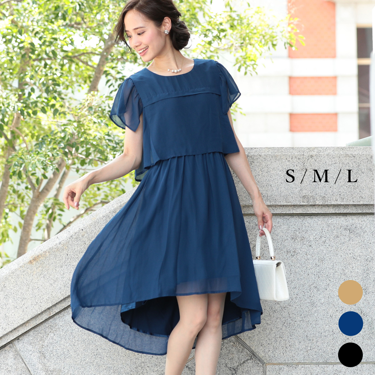 3615664da714 The size invite race frill dress maxi きれいめ easy Japanese spaniel girls-only  gathering dinner party date unhurried frill four circle resort trip Lady s  ...