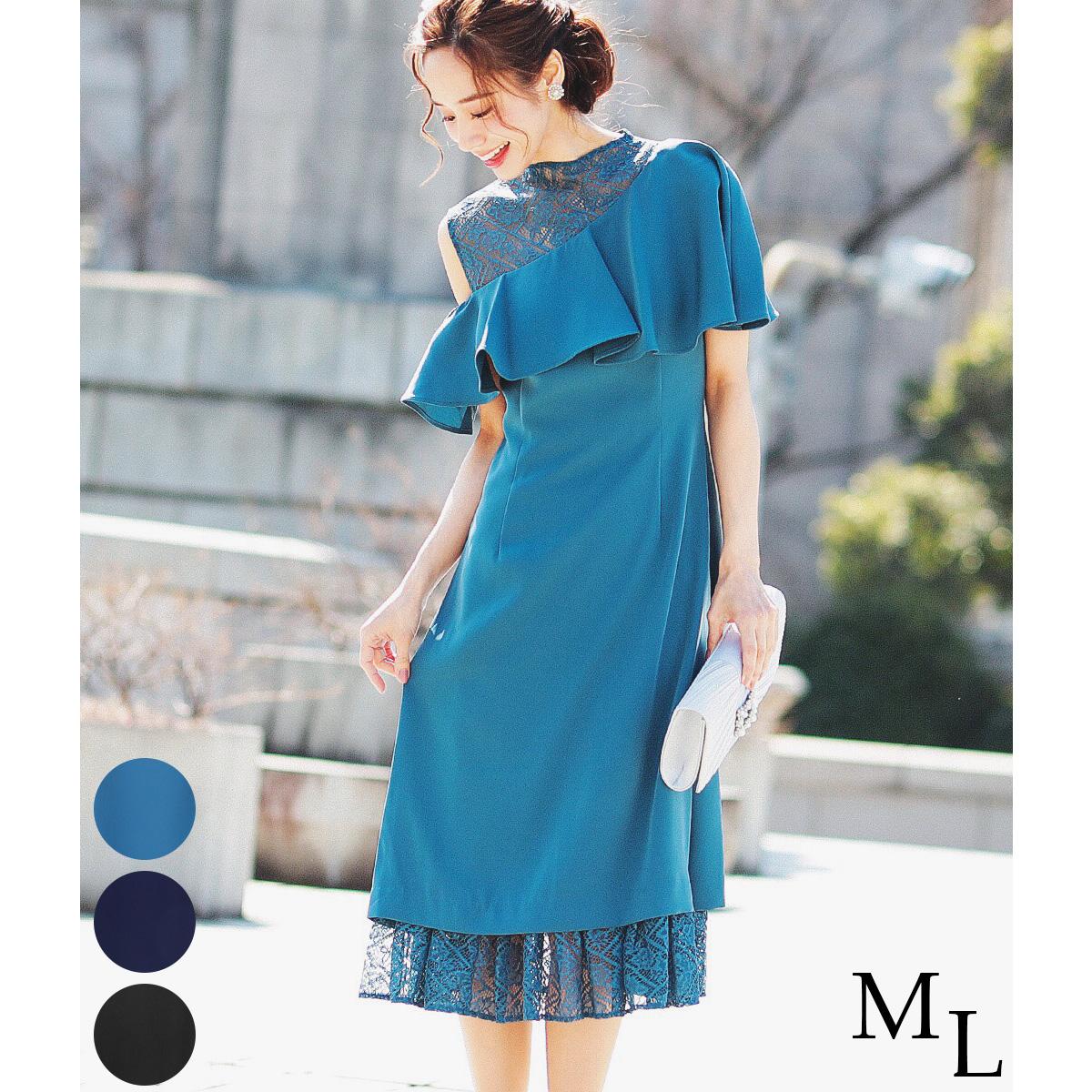 6633d7d15409 FashionLetter: Is a party dress race one shoulder raffle shoulder ...