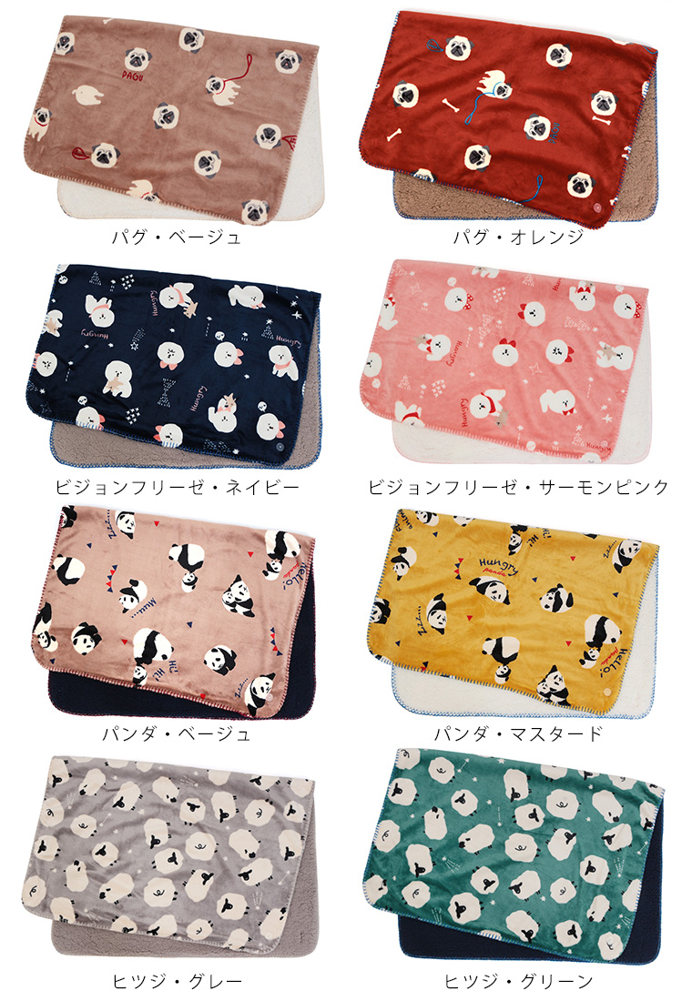 Fashionletter It Is Kids Baby Child Static Electricity Reduction For The Stylish Office Knee Which A Blanket