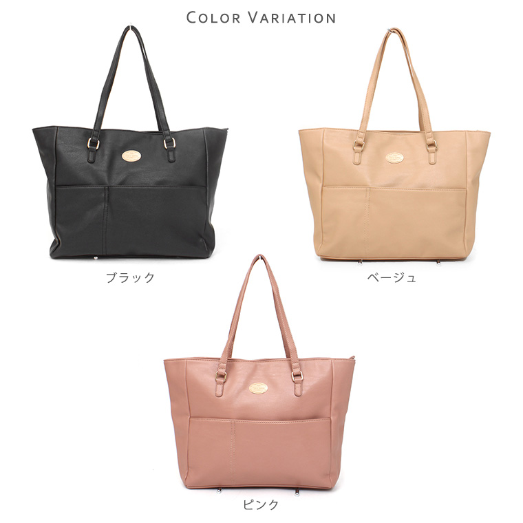 FashionLetter | Rakuten Global Market: Tote bag ladies large ...
