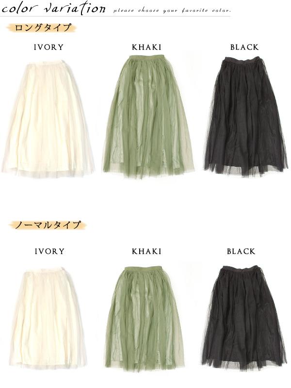 薄纱裙 Maxi 长卷黑色灰色卡其色薄纱织物 MIME 冬季日期简单纯白色软成人扩口的底马克西长度及膝的裙子女士