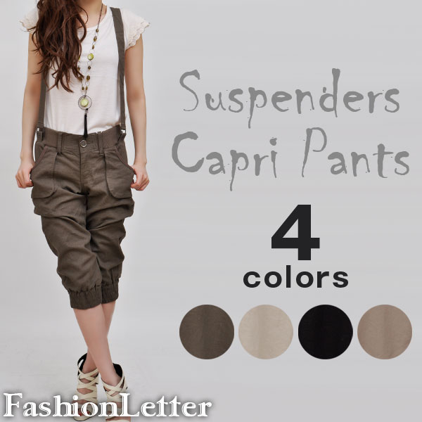 FashionLetter | Rakuten Global Market: With cargo Capri pants ...