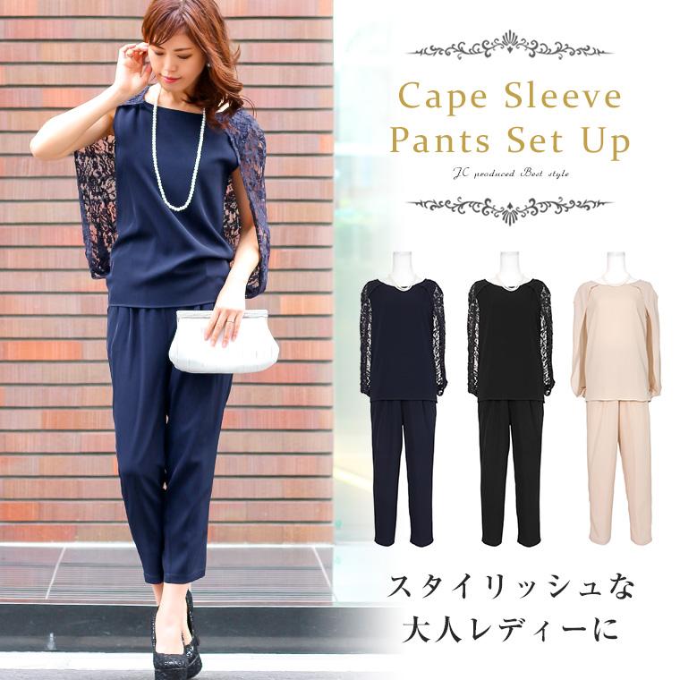 FashionLetter   Rakuten Global Market: Great wedding Setup pants ...