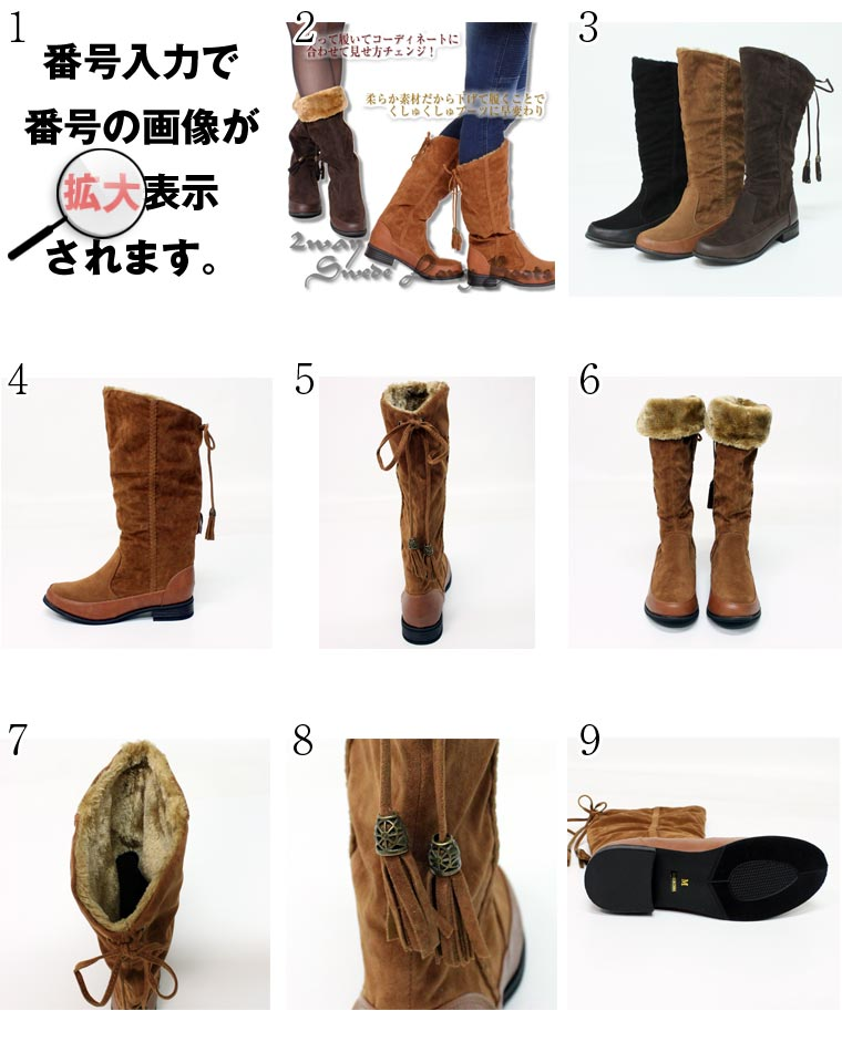Suede knee high boots suede boots long suede boots fringe boots cheap % off sale autumn/winter shoes shoes boots half price sale ladies ladies 2013 aw 2013 fall winter.