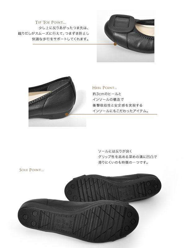 在日本 [NN] 峥嵘她泵鞋泵无痛记忆泡沫鞋垫舒适泵安慰鞋泵芭蕾舞鞋 2016年美腿平跟鞋秋冬 2016