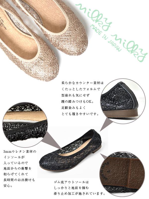(シエンタ) Cienta ベルクロ ワンストラップ シルバーラメ スペイン子供靴 5613 ...