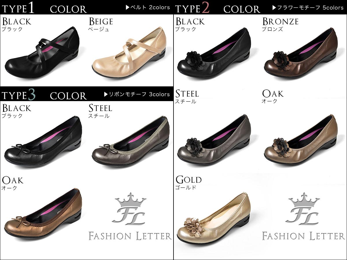 The ultimate product made in comfort pumps air heel Japan wedge sole (S M L LL 3L 4L) shoes [NN] walk in the summer latest 履 きごこち ArchContact( arch contact) comfort shoes Lady's 2014 and NEW low-elasticity insole which I breathe it and do not have a pain