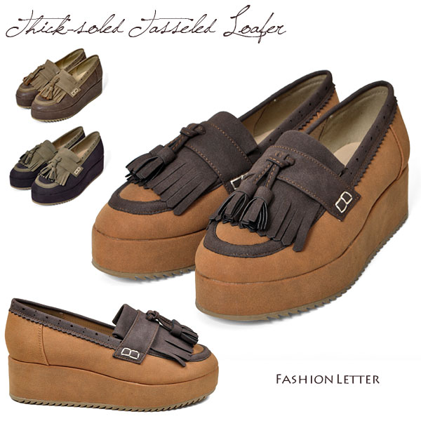 Thick Bottom Loafers Women S Shoes タッセルフリンジ Wedge Suede Casual Flat Middle Her Mountain Girl