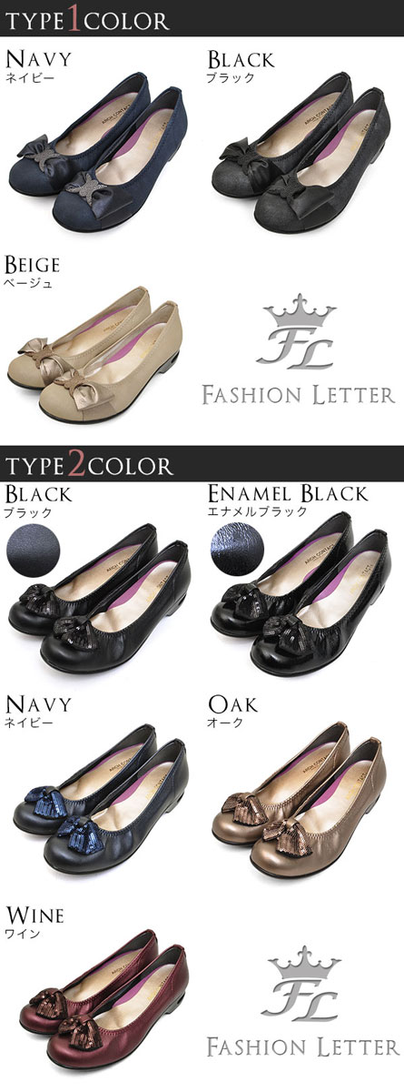 Not hurt Japan-made round pumps ArchContact (arch contact) flat ribbon sequin pumps shoes low heel Eagle women's flat foam pettanko pettanko shoes casual pumps 2014 Winter Office beautiful legs Japanese commuter