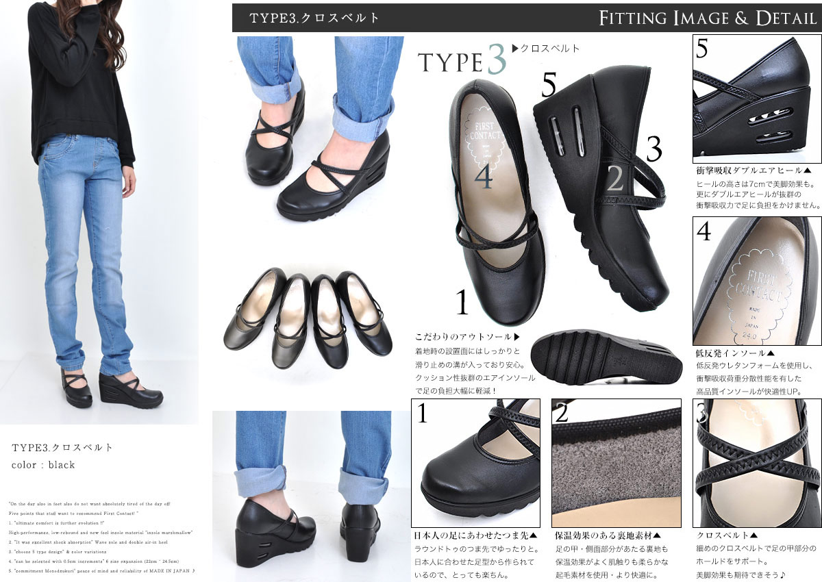 The ultimate soft wear FirstContact (first contact) comfort shoes comfortable shoes ladies comfort pumps made in Japan beauty leg wedge sole (S M L 4 l LL 3 l) [NN] doesn't hurt Office strap foam insole 2014 new fall