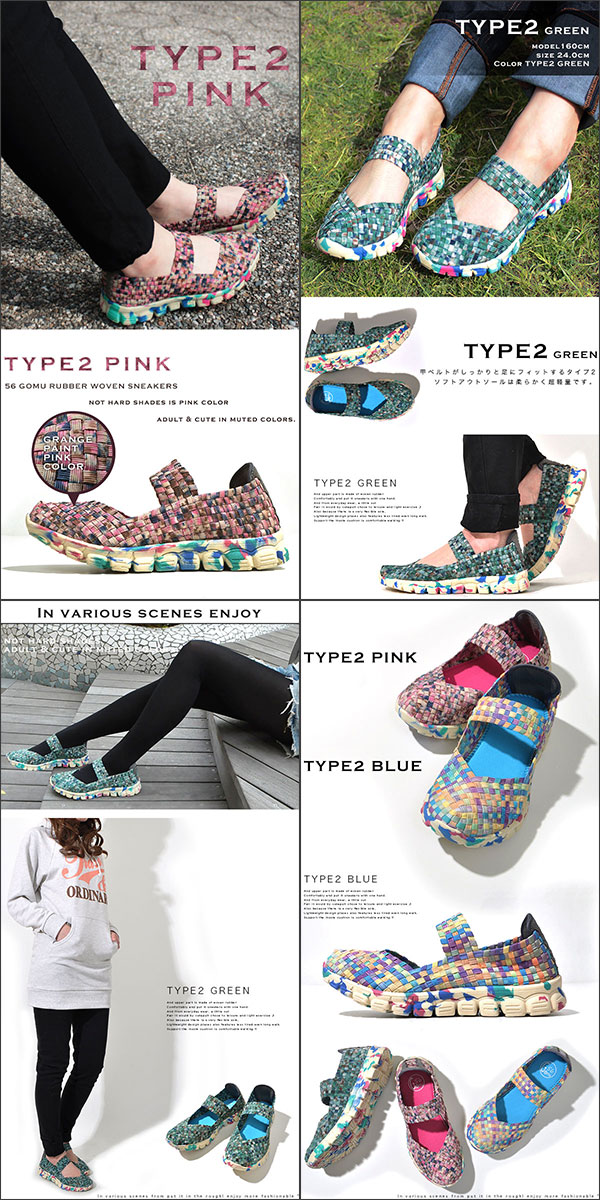 New award! Choose from 56 Gomu three colorful rubber weave sneaker women's slip-on pumps belt woven Wavel shoes cushion insole Grange sports sporty paint lame shoes women's shoes spring shoes summer shoes 2015 spring summer new