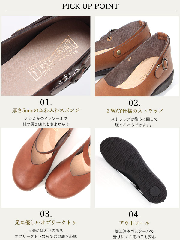 4890972c10 FashionLetter: Japan-made women's shoes be stripped of painless ...