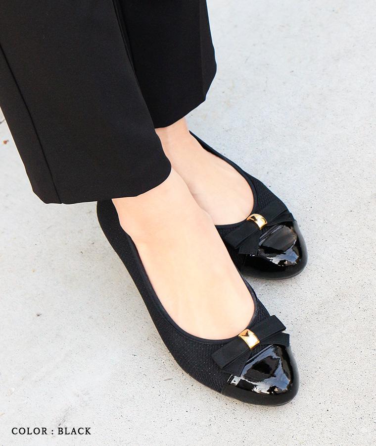 日本製 ARCH CONTACT アーチコンタクト バレエシューズ フラットシューズ やわらかい パンプス 痛くない 脱げない レディース 靴 歩きやすい ローヒール コンフォートシューズ 低反発 小さいサイズ 大きいサイズ 3cmヒール
