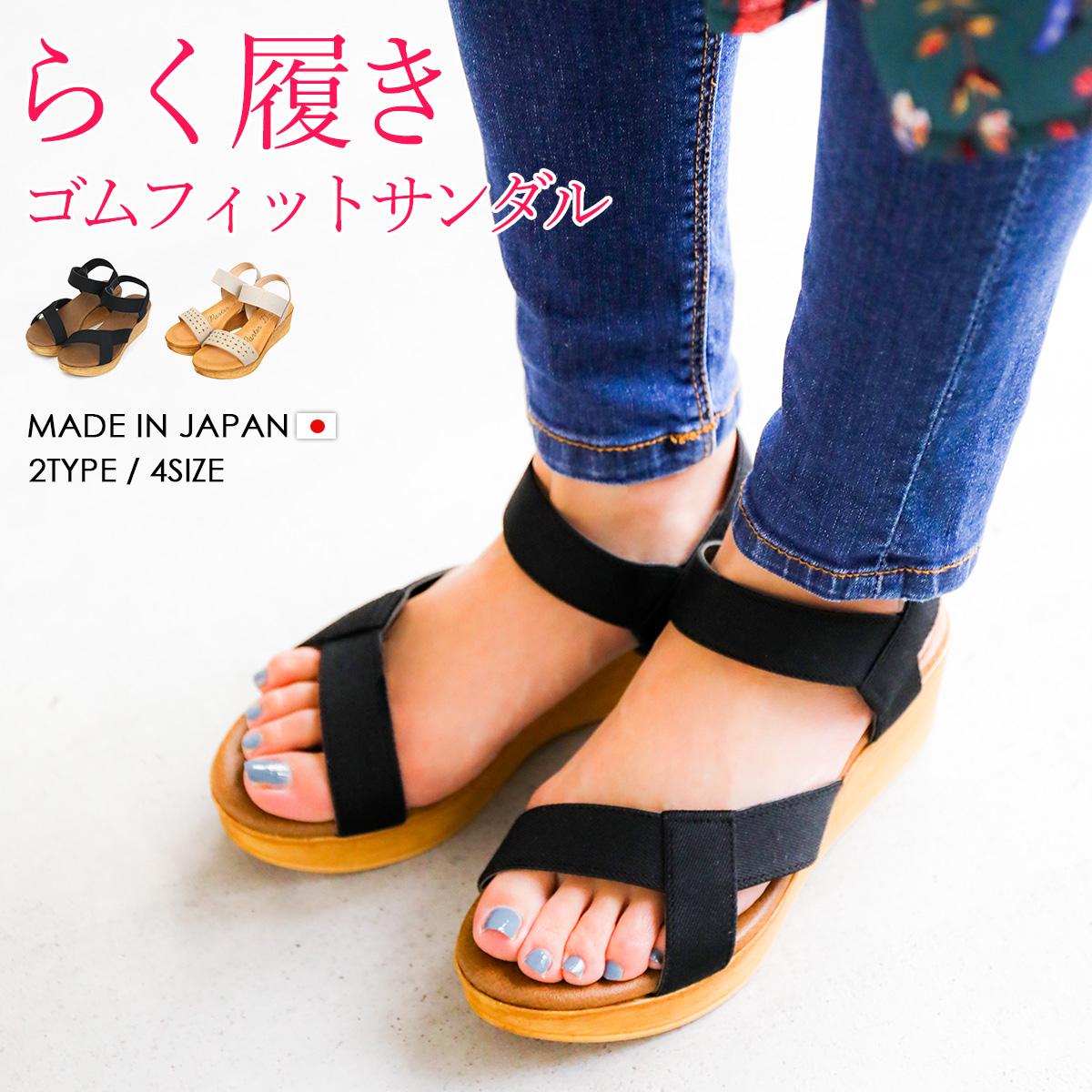 0cm Walk Made Fitting Sabot Trip In And 5 Platform Rubber Heel Summer Comfort Japan Spring Lady's The Sandals 9IED2HW