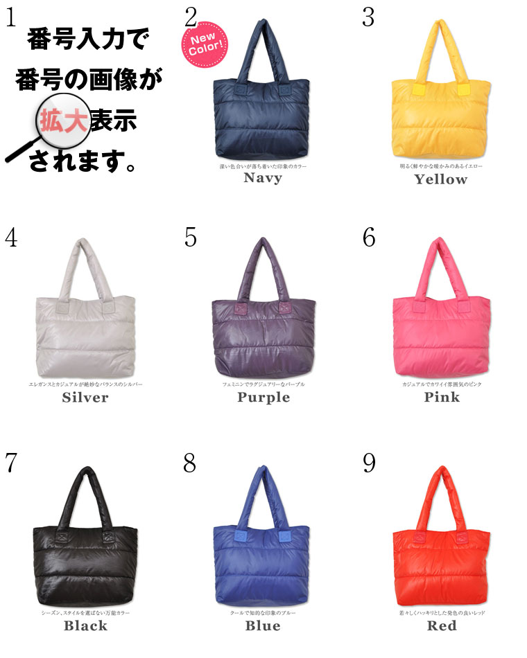 Wind down nylon bag トートカバン tote bags 2013aw 2013 fall winter.