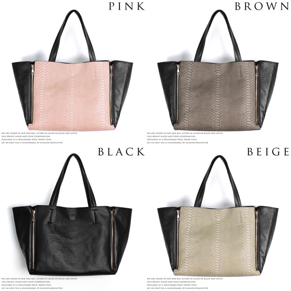 FashionLetter | Rakuten Global Market: Tote Womens Bag fake Reza ...