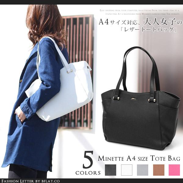 FashionLetter | Rakuten Global Market: ALTROSE (art rose) tote bag ...