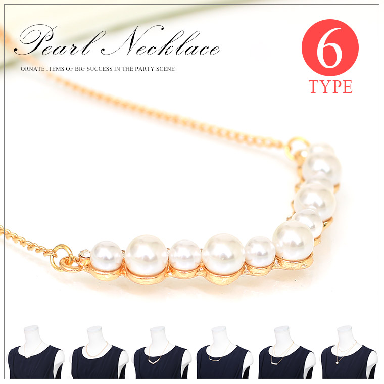Pearl Necklace necklaces Pearl wedding accessories ladies party gold  necklace parties invited gorgeous adult ceremony graduation ceremony  entrance ceremony ... 757f0fed5f