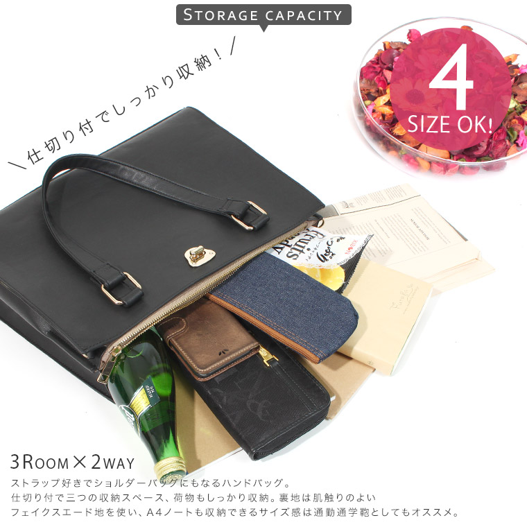 a631ab6cfa ... Is the A4-adaptive size 2WAY handbag tote bag Shin pull bag lady bag  which ...