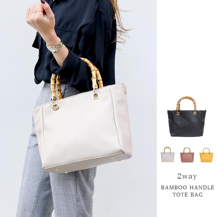 Bamboo Steering Wheel Bag Handbag Black Shoulder 2way Lady Commuting Attending School Yellow Graige Brown