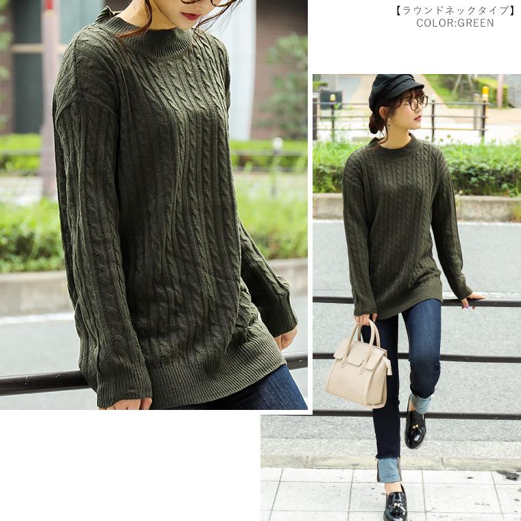4a8fcb3428 FashionLetter  FashionLetter cable knitting tunic knit tunic knit ...