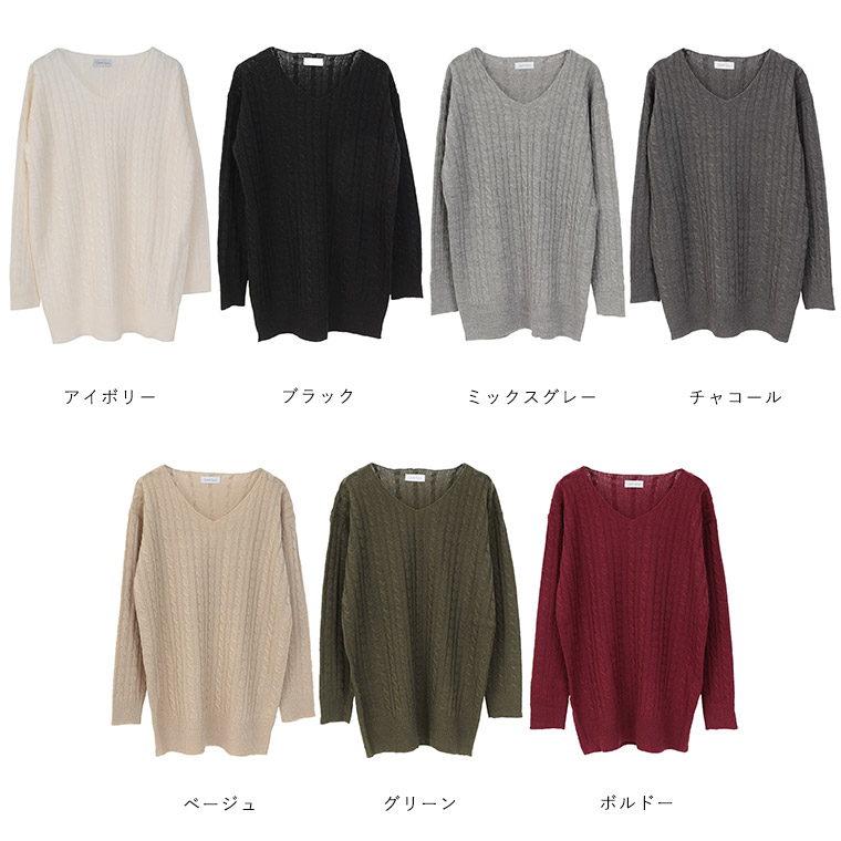 c0d64afae4 FashionLetter cable knitting knit tunic knit tunic knit dress Lady s tops  dress long sleeves Shin pull plain fabric office casual clothes lovely  mature ...