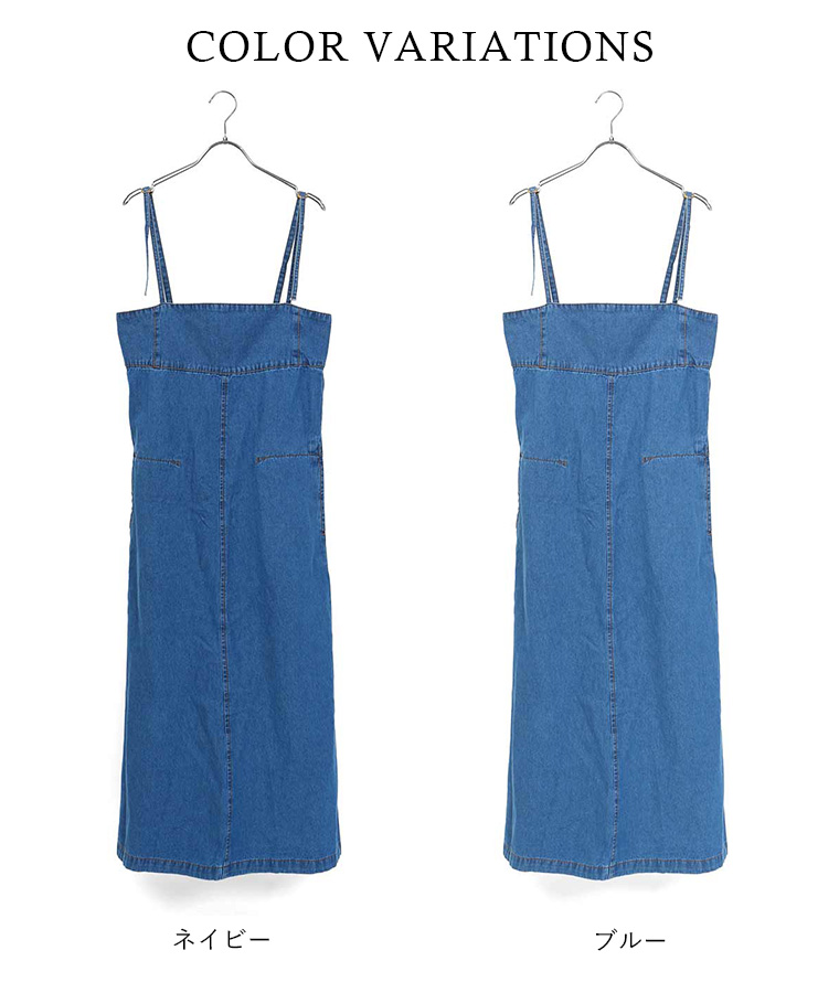 ca0155404fc FashionLetter  8.5 ounces of denim jumper Jean ska salopette all-in ...