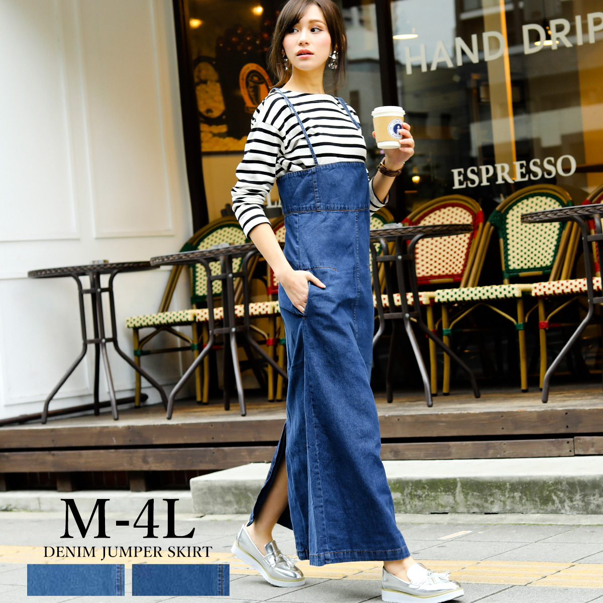 best collection largest selection of special buy 8.5 ounces of denim jumper Jean ska salopette all-in-one denim underwear  big size overall dress autumn clothes autumn clothing loose jeans straight  ...
