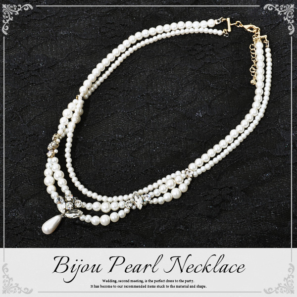 Fashionletter rakuten global market necklace womens pearl necklace womens pearl wedding accessories bijoux pearl necklace jewelry party adult formal parties invited guest party accessories wedding reception party junglespirit Gallery