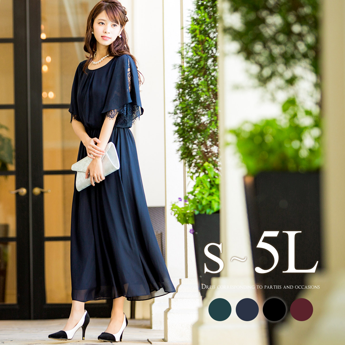 de873c89fa0 FashionLetter  The black navy dark blue dress invite that there is wedding  ceremony dress party dress race big size maternity figure cover long length  party ...