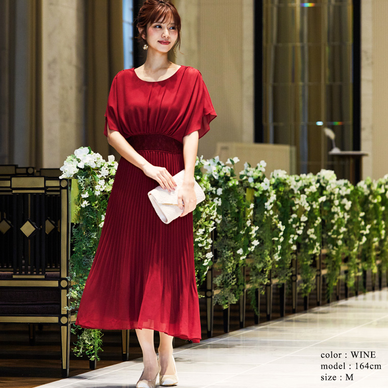 34e3f889 FashionLetter: With sleeve which there is party dress race pleated ...