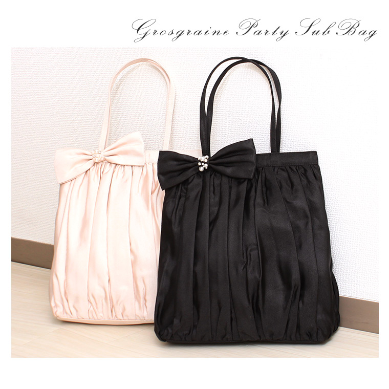 party handbag handbags 2018